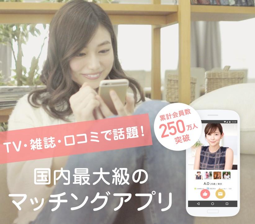 Omiai広告モデルが気になる方必見、青木菜摘さんの情報14選