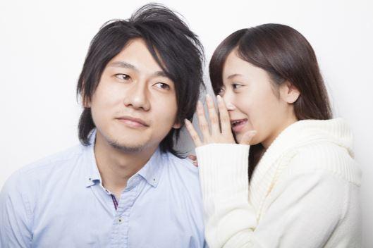 彼氏の呼び方に悩む…彼の呼び方を変えるタイミングと方法とは?
