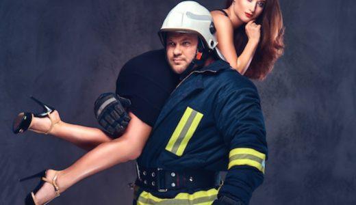 消防士の彼氏と上手に付き合う方法は?メリットデメリット12選
