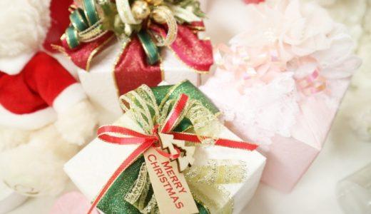 大切な彼女が確実に喜んでくれるクリスマスプレゼント10選