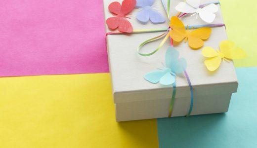 予算一万円前後で買える!女友達が絶対に喜ぶ誕生日プレゼント10選