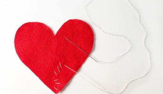 振られた人が元恋人の気持ちを確実に取り戻す復縁方法16選
