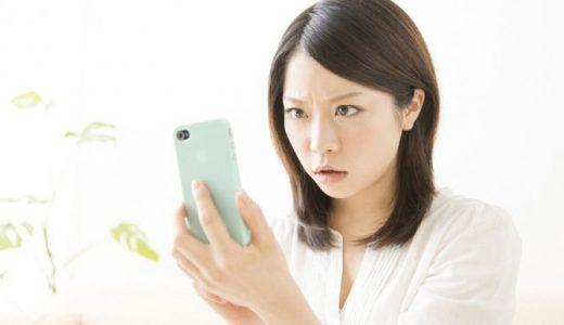 彼氏からの連絡の頻度が減った原因は?連絡頻度を高める方法10選